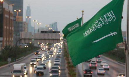 الخصخصة في السعودية: آمال ومحاذير