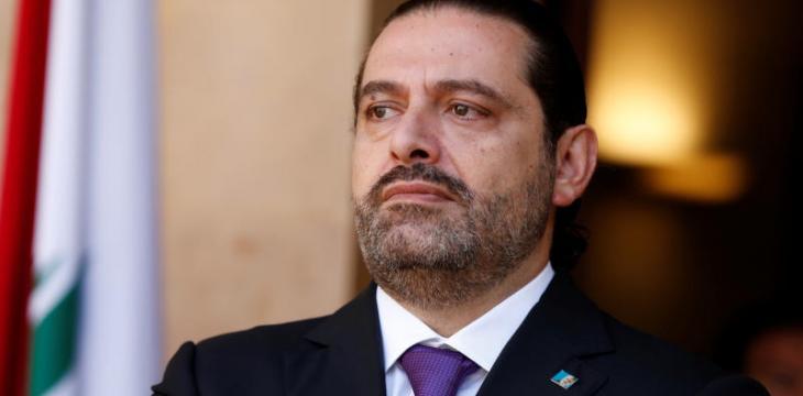 استقالة الحريري.. استقالة سعودية إعداداً وإخراجاً