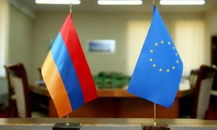 أرمينيا تقترب أكثر من الاتحاد الأوروبي
