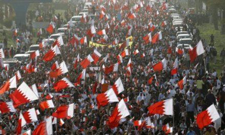البحرين .. أزمة منسية!