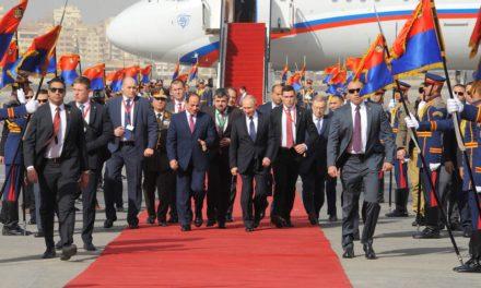 القمة المصرية – الروسية ودلالاتها