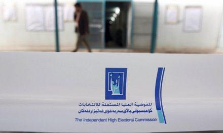 2018.. عام الإنتخابات العربية (3/3): العراق