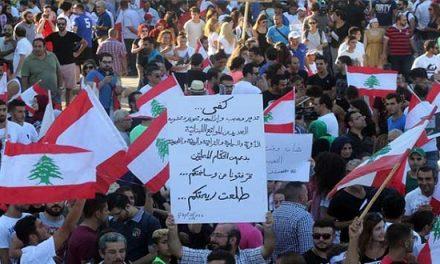 2018.. عام الإنتخابات العربية (2/3): لبنان