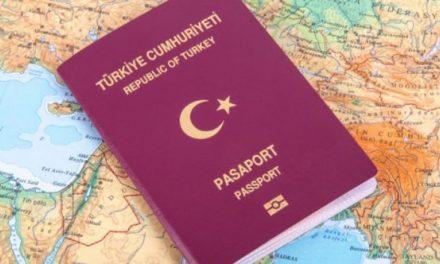 """خطر """"التجنيس السياسي"""" على الهوية الوطنية لشعوب المنطقة"""