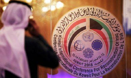 """مؤتمر """"إعادة إعمار العراق"""": نجاح منقوص"""
