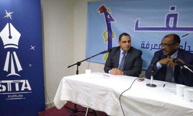"""السفير علي حاضر عن """"تطورات السياسة الخارجية السودانية"""""""