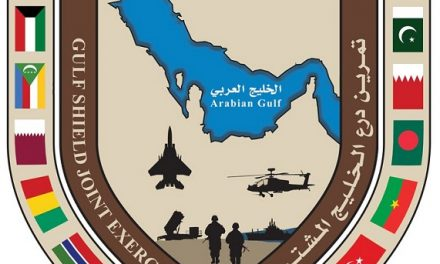 """""""درع الخليج 1"""": رفع للجاهزية العسكرية"""