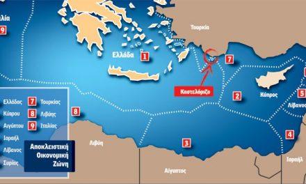 إرهاصات أزمة ترسيم حدود المنطقة الاقتصادية في المتوسط: مصر وقبرص من ناحية وتركيا من ناحية