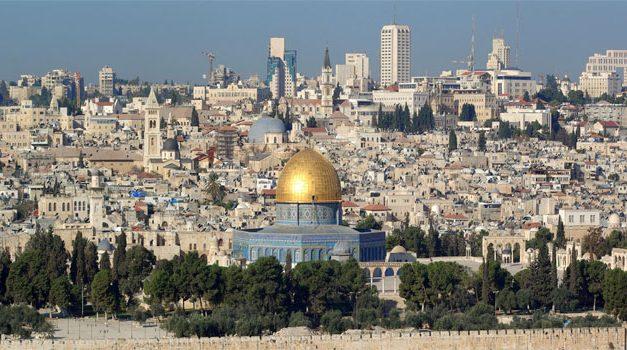 هل تنقل رومانيا سفارتها إلى القدس؟