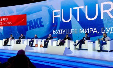 """مؤتمر """"يالطا"""": إنشاء مؤسسة روسية – سورية إستثمارية"""