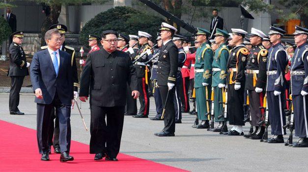 """قمّة الكوريّتين: عصر جديد و""""مستقبل سلامٍ"""""""