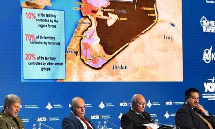 """""""مؤتمر الأمن الدولي"""": نقاشات في مكافحة الإرهاب والإعمار والتعاون المشترك"""