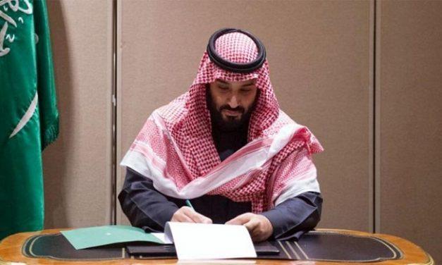 هل تضيء السعودية العالم؟!