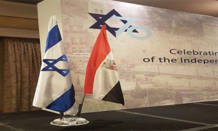 """احتفالات """"إسرائيلية"""" على ضفاف النيل"""