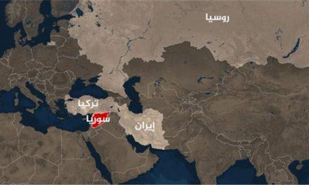 روسيا و إيران في سوريا .. تقارب أم تضارب الرؤى الاستراتيجية