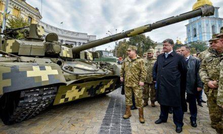 """الجيش الأوكراني و""""اللعب بالنار"""""""