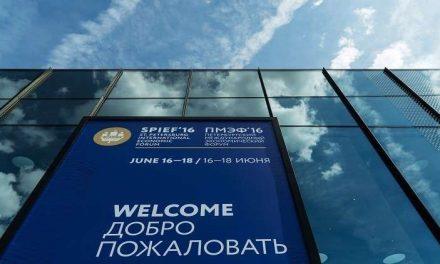 """""""منتدى بطرسبورغ الإقتصادي الدولي"""": نقطة إلتقاء بين رجال الأعمال والسياسة"""