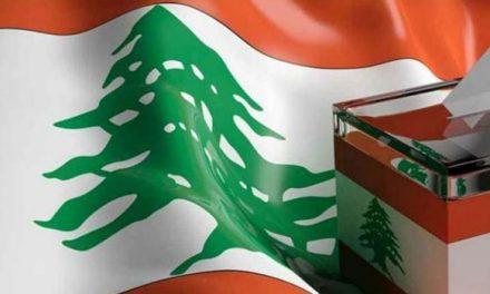 الانتخابات اللبنانية: تبدّل في أحجام القوى