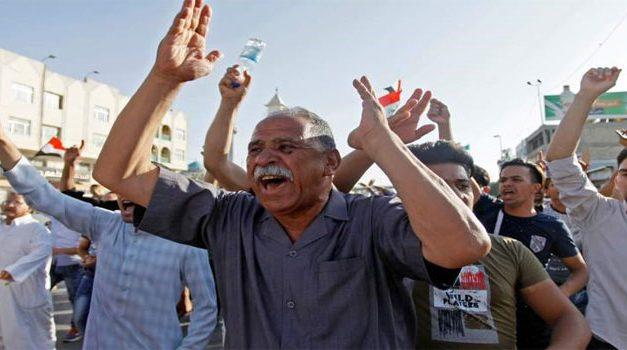 إحتجاجات العراق: نتيجة متوقعة