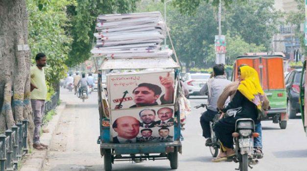 الإنتخابات الباكستانية: بين الترحيب والتنديد