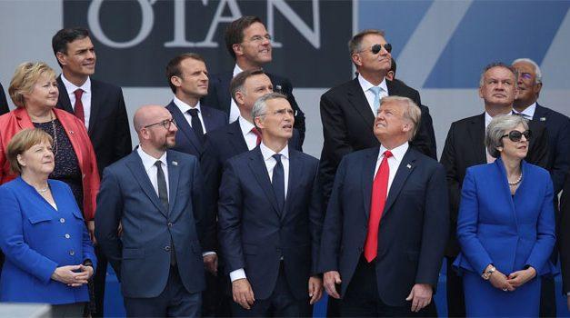 """إجتماع بروكسل.. قمة """"الخلافات والمخاوف"""""""