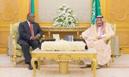 قمة خليجية – جنوب إفريقية لتعزيز آفاق التعاون