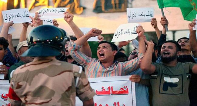 """إحتجاجات بغداد: """"ربيع عراقي جديد""""؟!"""