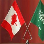 الخلافات السعودية – الكندية: بين حقوق الإنسان والمصالح