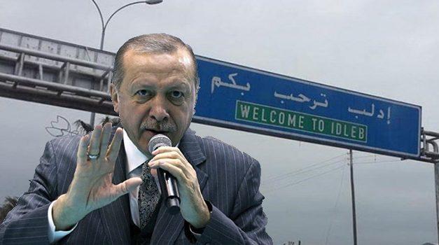 """""""مراهنات"""" أردوغان """"الفاشلة"""" أثمرت إنتصاراً تكتيكياً للدولة السورية"""