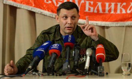 """اغتيال رئيس دونيتسك تصعيد """"خطير"""""""