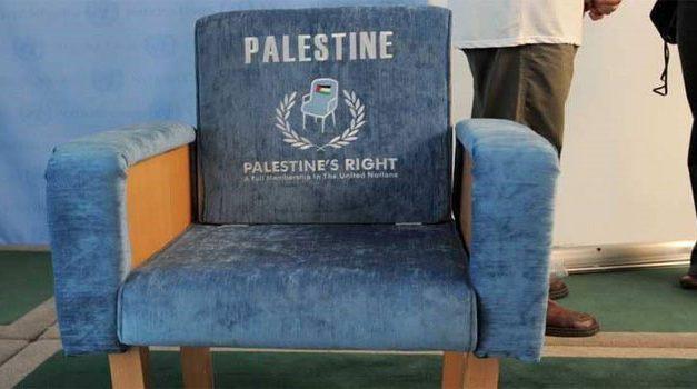 شرعية المقاومة المسلحة الفلسطينية وقانونيتها الدولية*