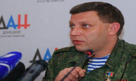 """اغتيال زاخارتشينكو """"عمل جبان"""".. وكييف """"في عين العاصفة"""""""