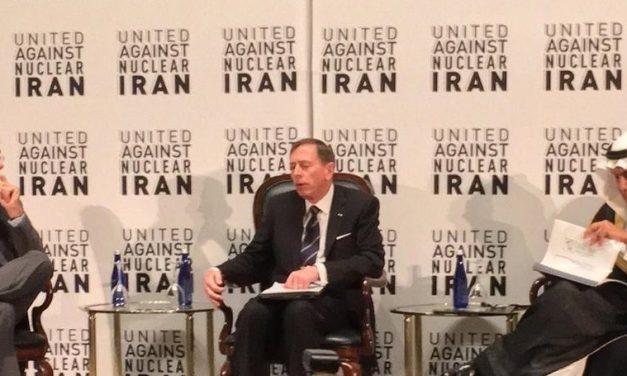 """""""الإتحاد ضد إيران"""""""