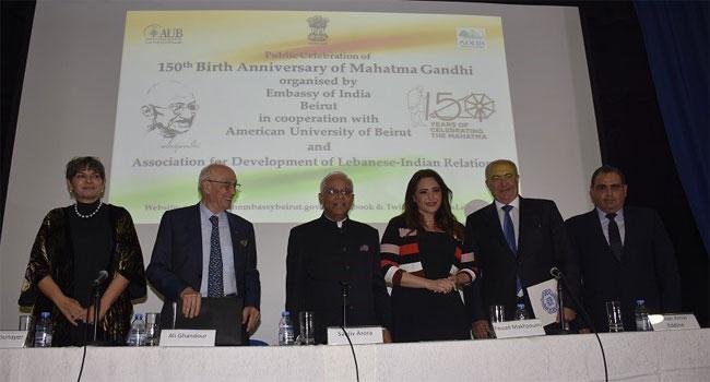 """مركز """"سيتا"""" يشارك في إحتفالية  الـ 150 لـ """"المهاتما غاندي"""""""