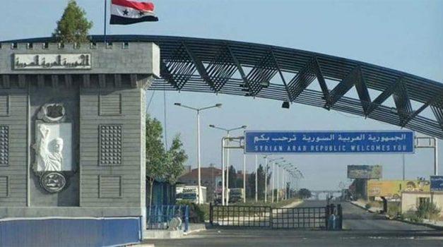 معبر نصيب – جابر ضرورة سوريّة – أردنية مشتركة