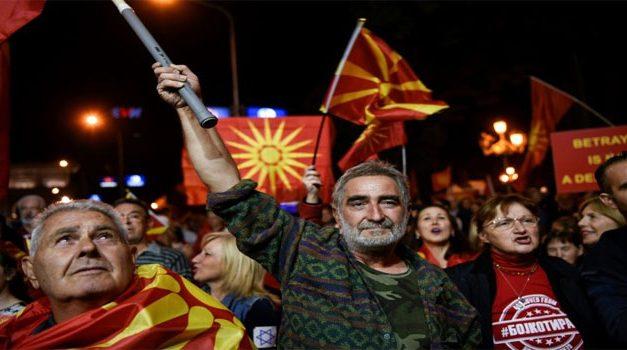 """مقدونيا.. إستفتاء """"فاشل بنجاح"""""""