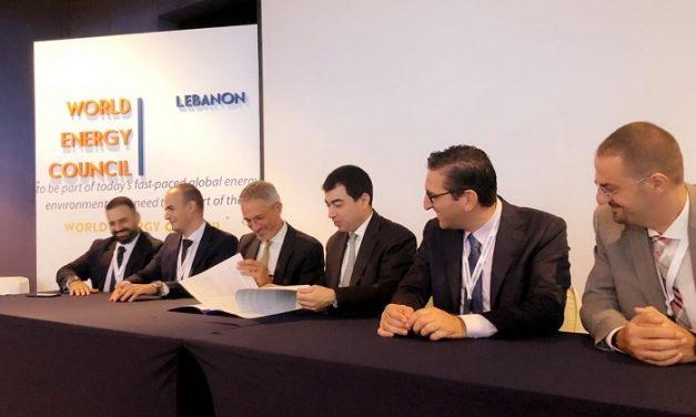 """""""منتدى بيروت للطاقة 2018"""": خطوة نحو الطاقة المتجددة"""
