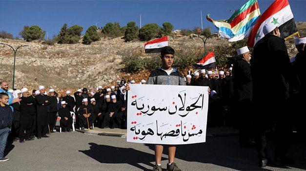 الجولان السوري المحتل… لن يبقى محتلاً