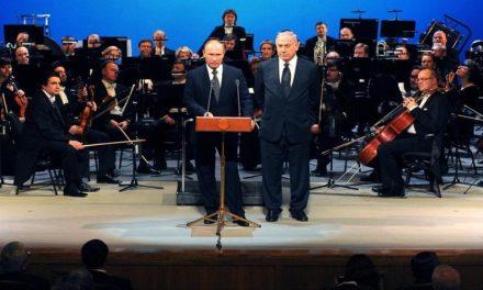موسكو وتل أبيب: على مفترق طرق؟