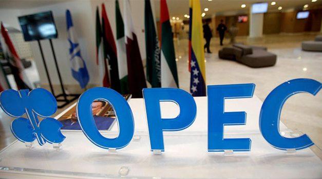 إنسحاب قطر سياسي أم إقتصادي؟
