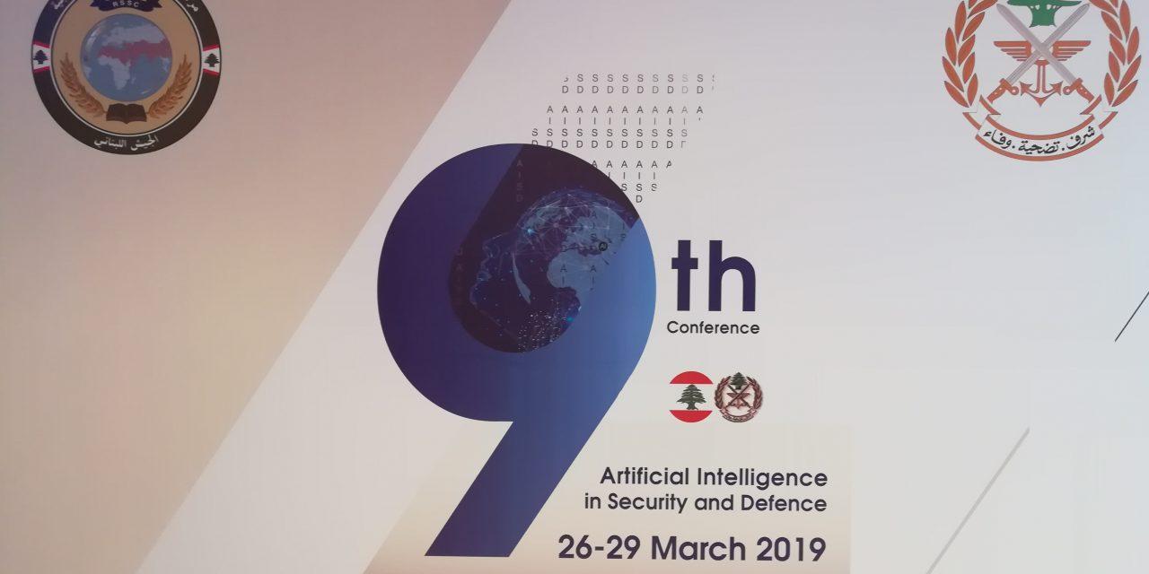 """مركز سيتا يشارك في مؤتمر """"الذكاء الإصطناعي في الأمن والدفاع 2019"""""""