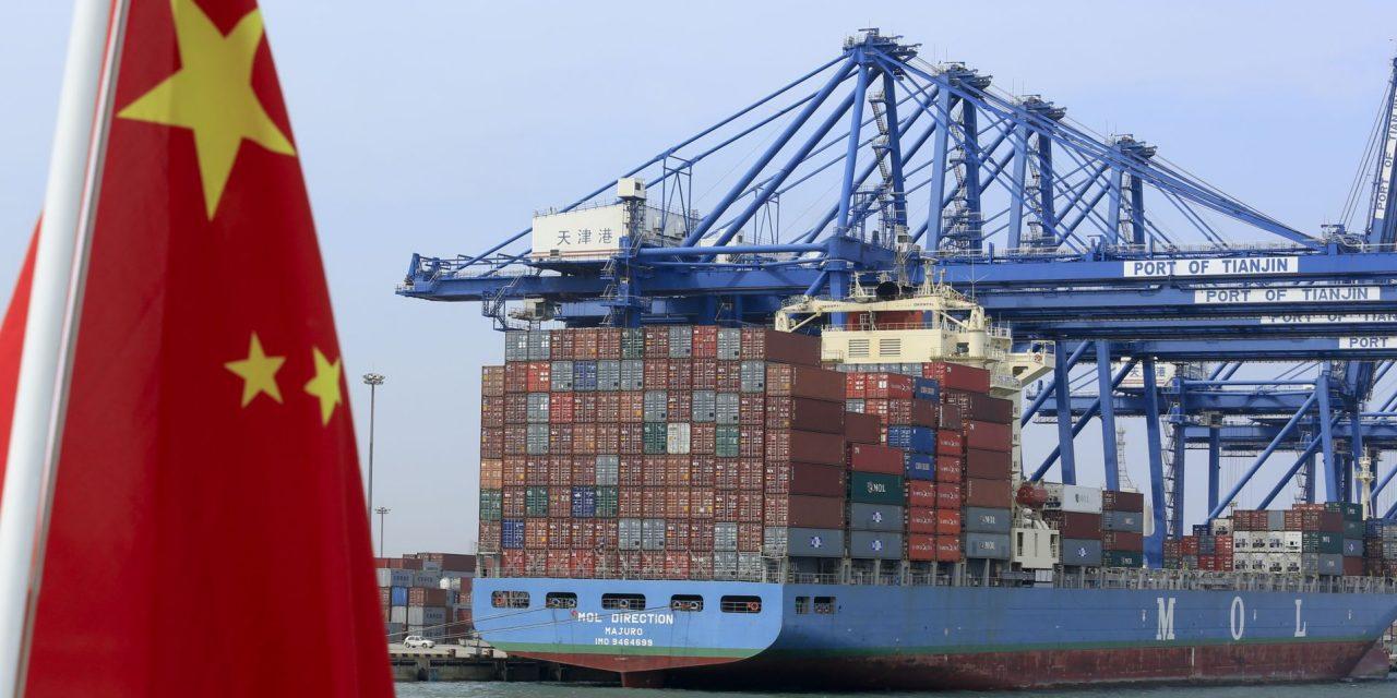 الإقتصاد الصيني بين المشكلات الداخلية والأزمات الدولية