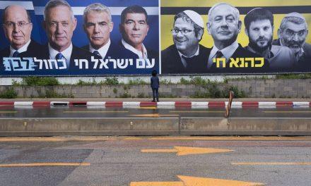 الإنتخابات الإسرائيلية: رهانات التجديد لإئتلاف اليمين
