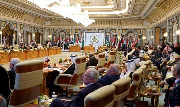 قمم مكة: محاولات فاشلة لضرب إيران