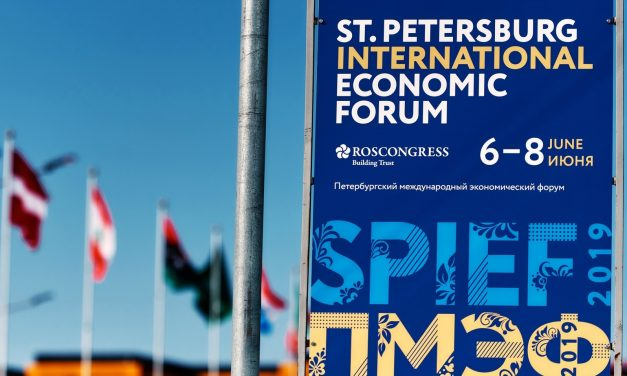 """""""منتدى سان بطرسبورغ"""": نموذج إقتصادي عالمي بدون الدولار؟!"""