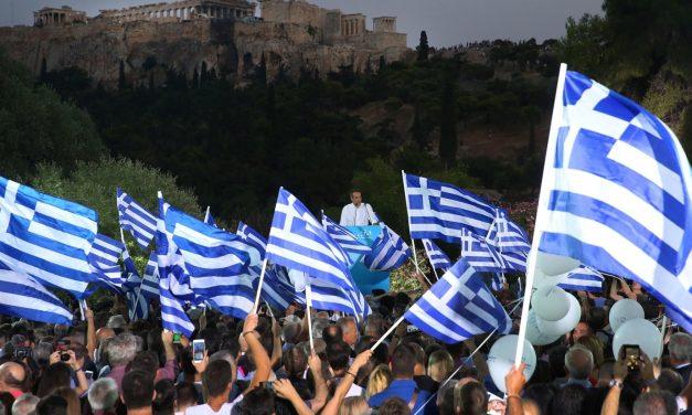 الإنتخابات اليونانية: نقطة تحوُّل جذرية؟!