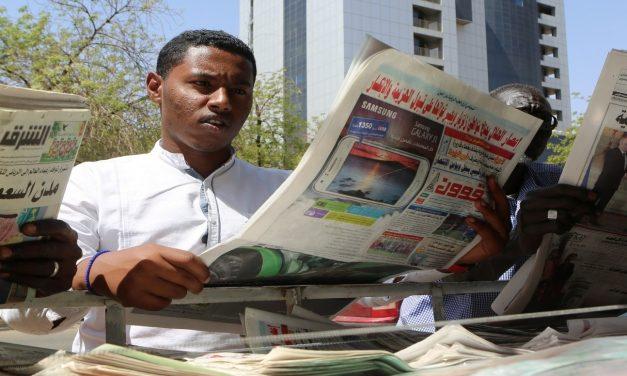 حاضر ومستقبل الحريات والحقوق العامة في السودان