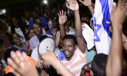 ثلاثة دوافع خلف زيارة آبي أحمد إلى تل أبيب