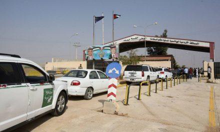 ضغوط خارجية تمنع العمل بالمنطقة الحرة الأردنية – السورية