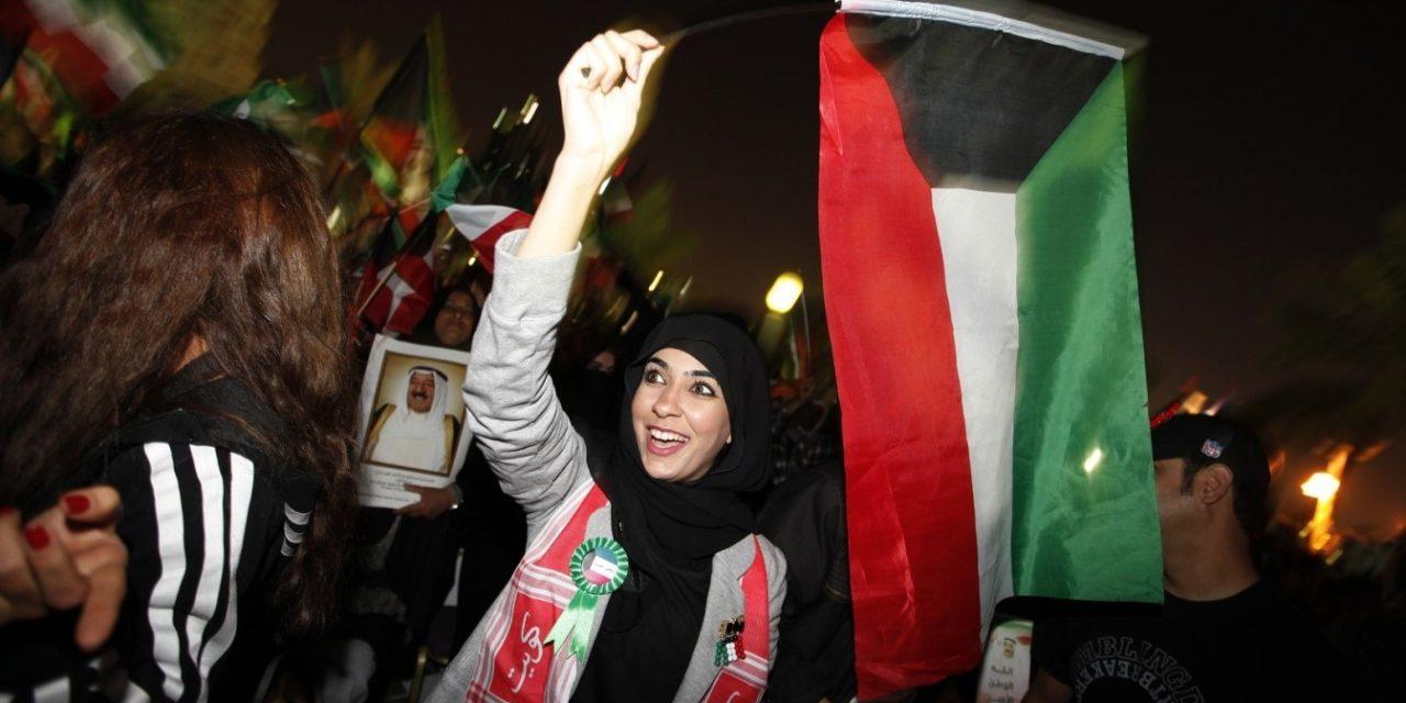 إستقالة الحكومة الكويتية: هل تنهي الأزمة السياسية؟